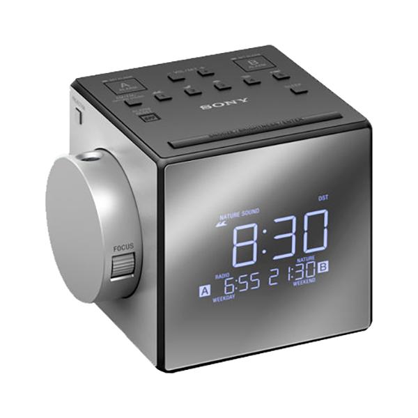 Best Projection Alarm Clock. Best Alarm Clock Reviews of 2017   Reviews com
